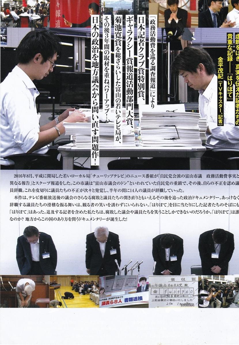 f:id:t-midori:20201123163247j:plain