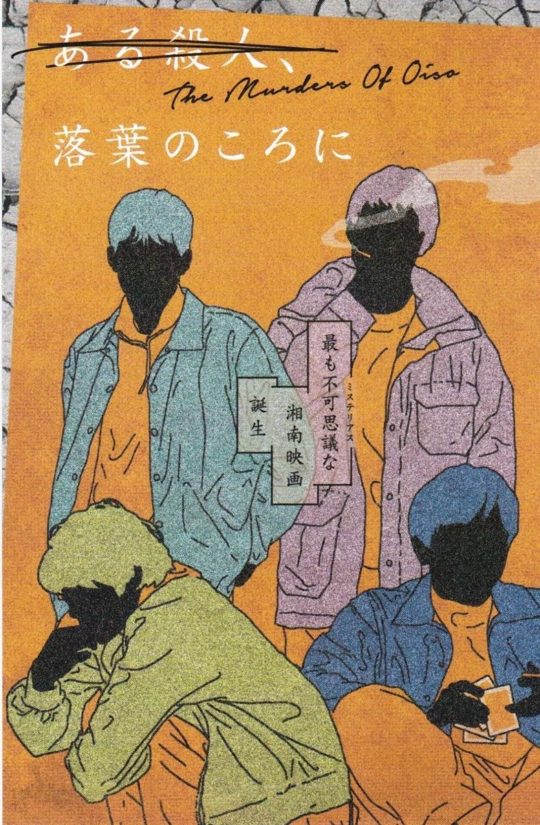 f:id:t-midori:20210106175339j:plain