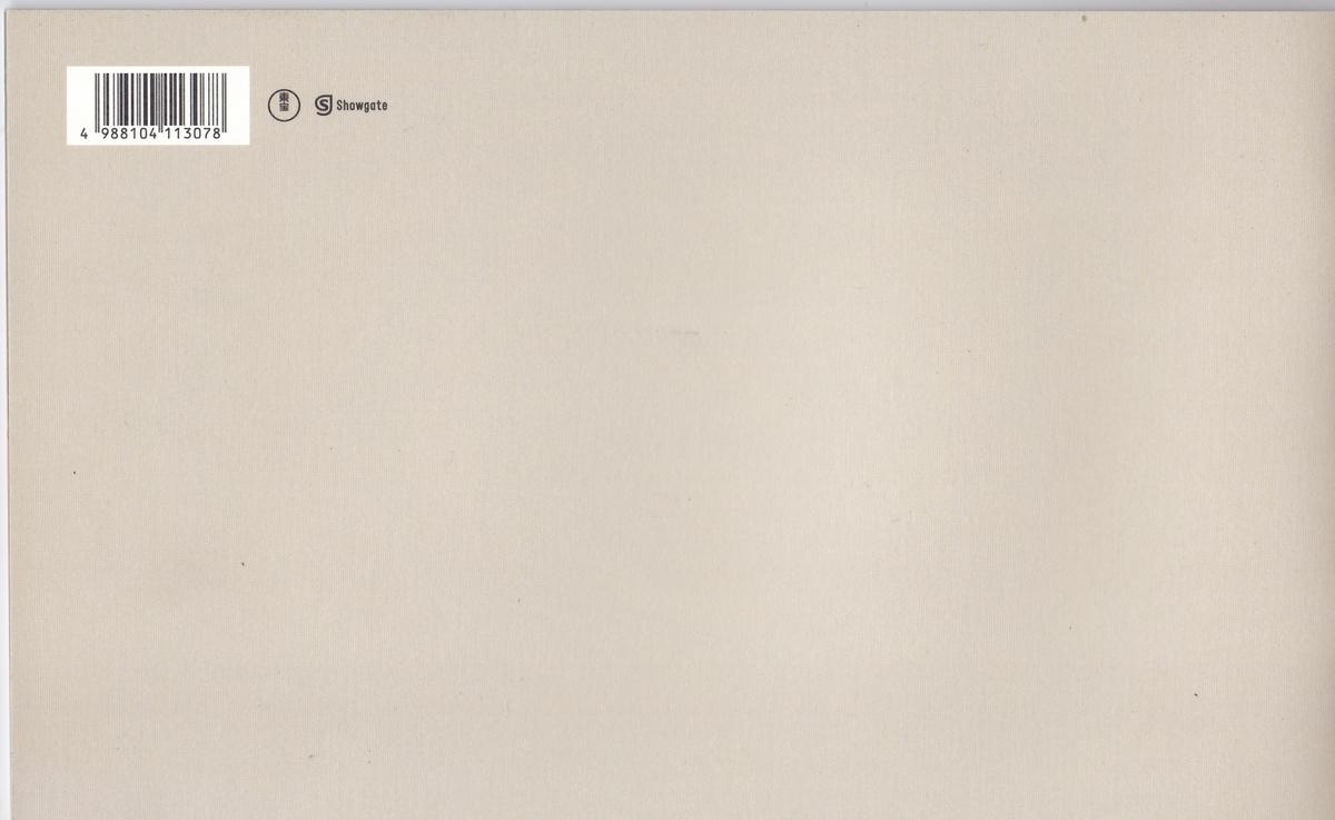 f:id:t-midori:20210107192811j:plain