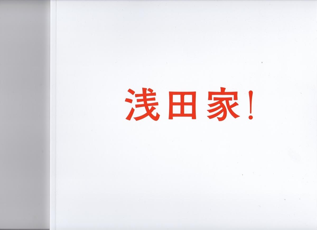 f:id:t-midori:20210115045433j:plain