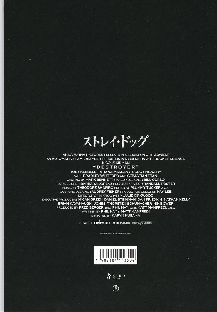 f:id:t-midori:20210204084342j:plain