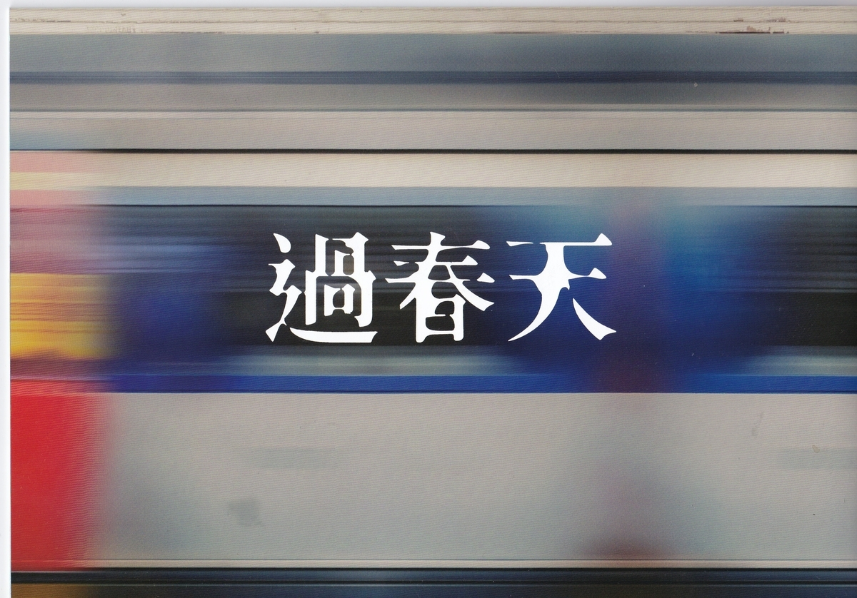 f:id:t-midori:20210327195355j:plain