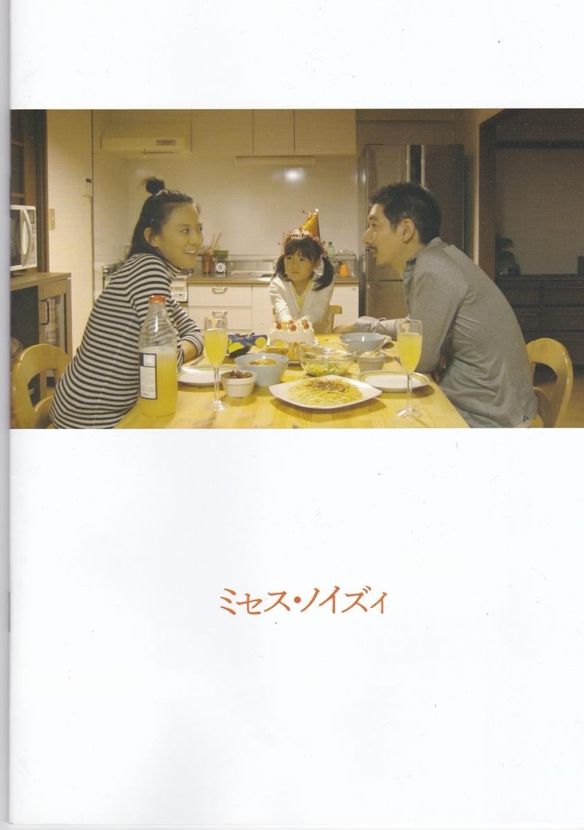 f:id:t-midori:20210418174831j:plain