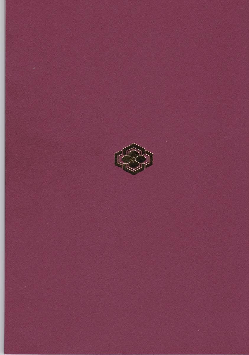 f:id:t-midori:20210427222007j:plain