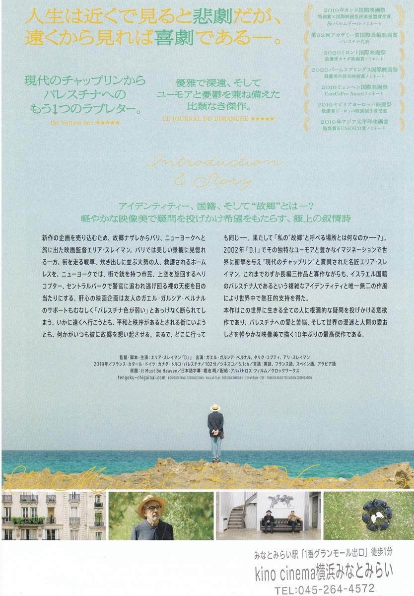 f:id:t-midori:20210530185104j:plain