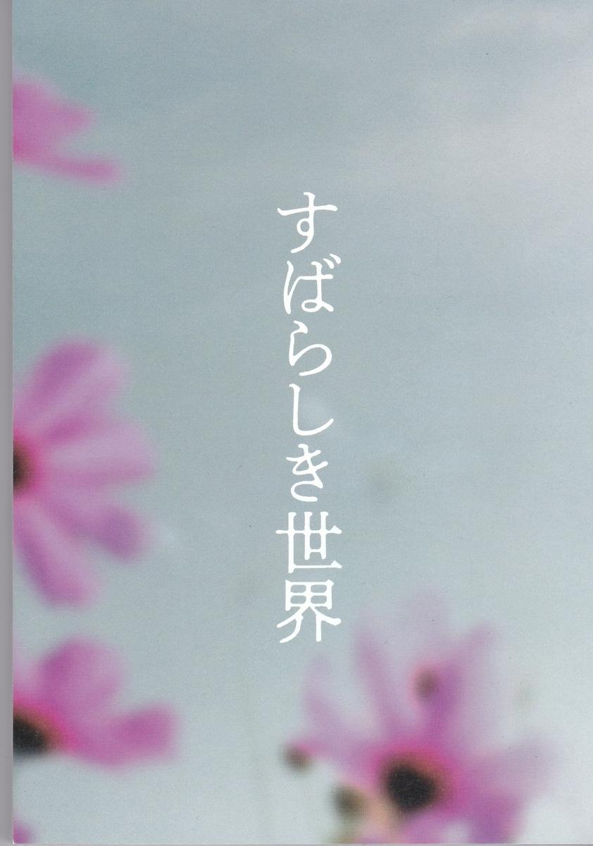 f:id:t-midori:20210615064829j:plain