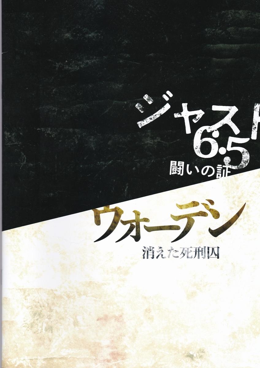 f:id:t-midori:20210709074653j:plain