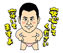 f:id:t-mitsuki:20160901085516p:plain