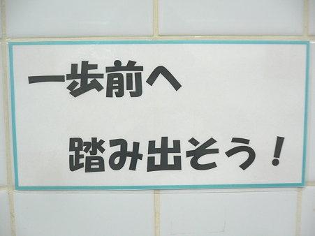 f:id:t-mitsuki:20160928214129j:plain