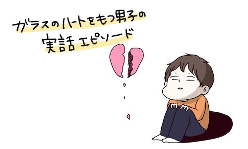 f:id:t-mitsuki:20161026230050j:plain