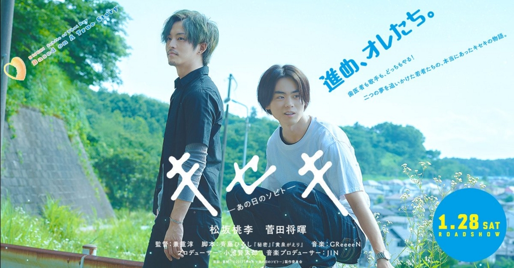 f:id:t-mitsuki:20170130235728j:plain