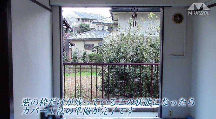 f:id:t-mitsuki:20170922170552j:plain
