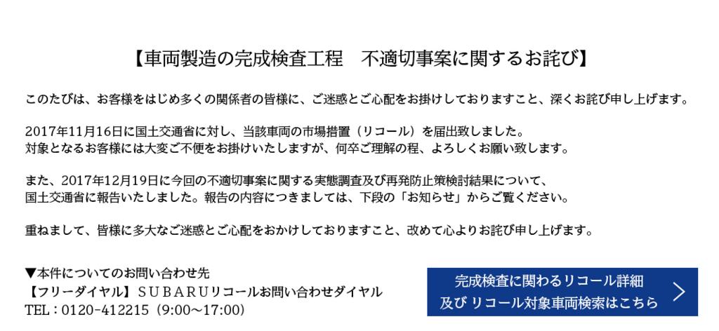 f:id:t-mitsuki:20180125005400j:plain