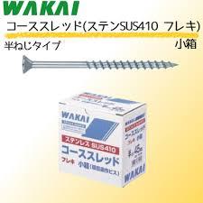 f:id:t-mitsuki:20180524183747j:plain