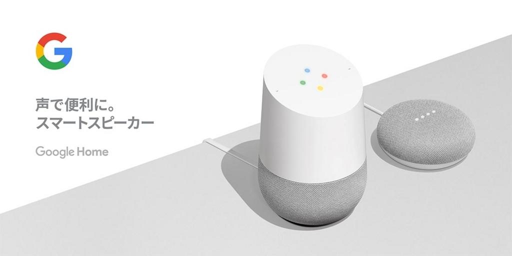 f:id:t-mitsuki:20180526171231j:plain
