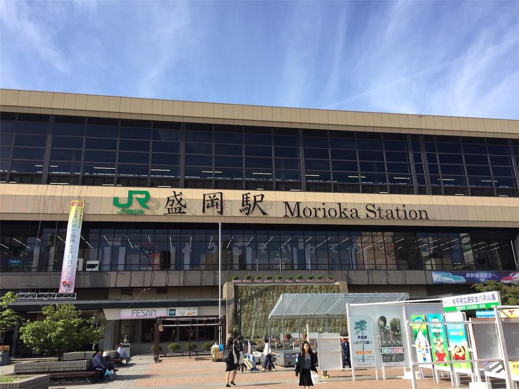 f:id:t-miura3:20160926203707j:image