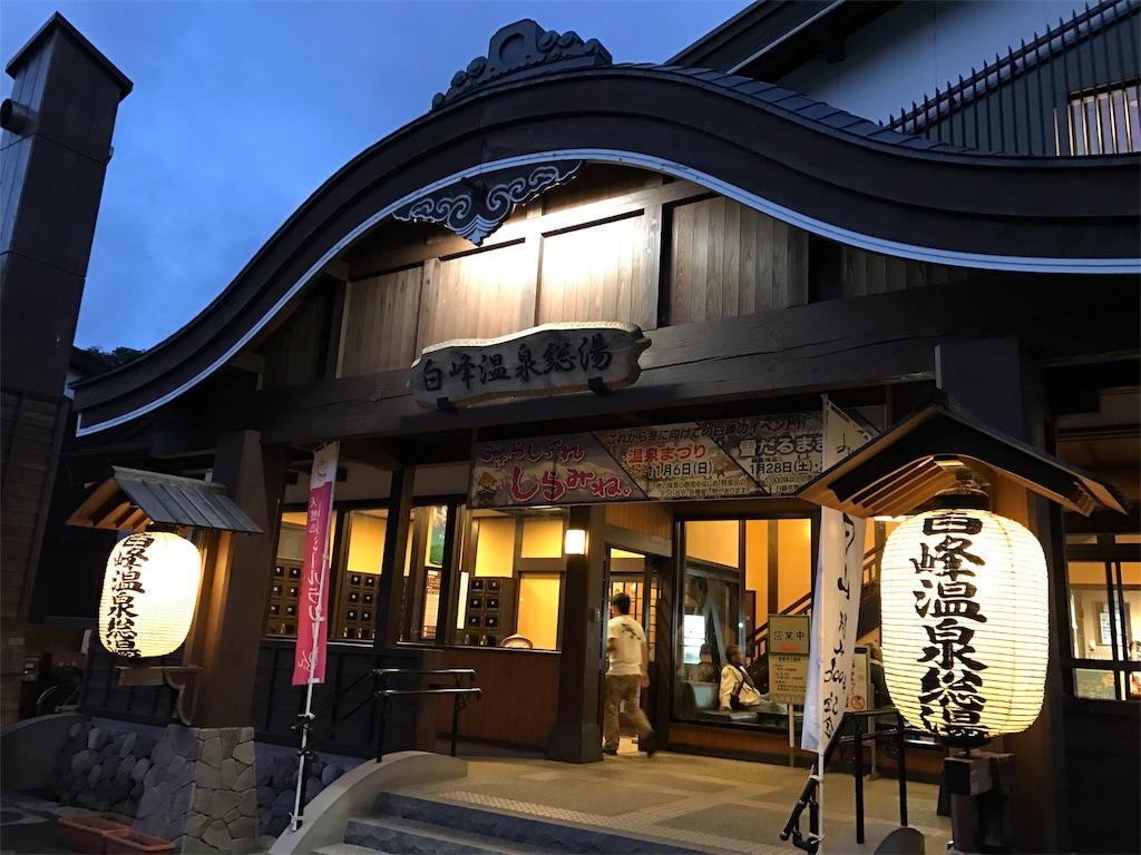f:id:t-miura3:20161012221333j:image