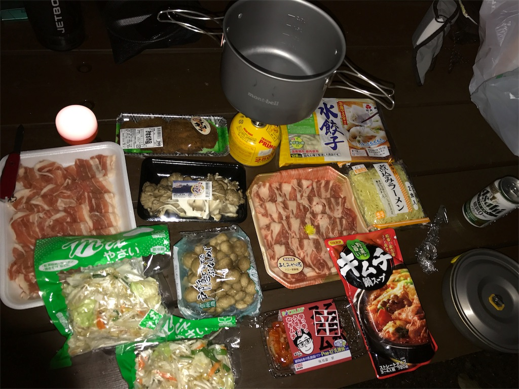 f:id:t-miura3:20161012222220j:image
