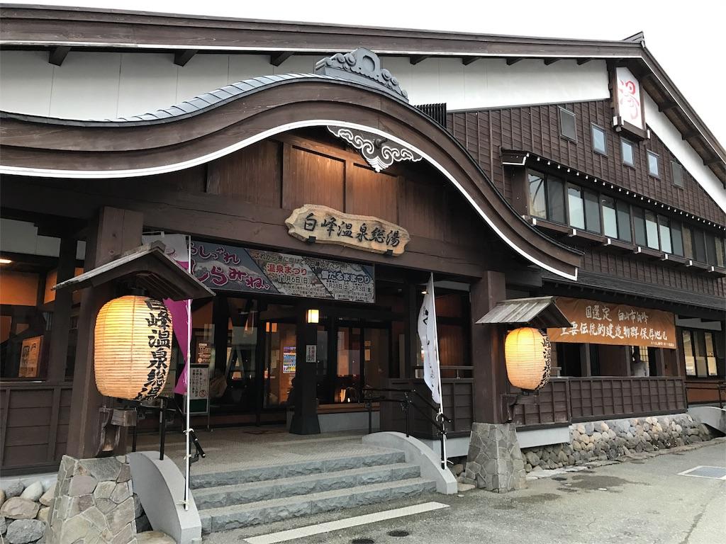 f:id:t-miura3:20161013175542j:image