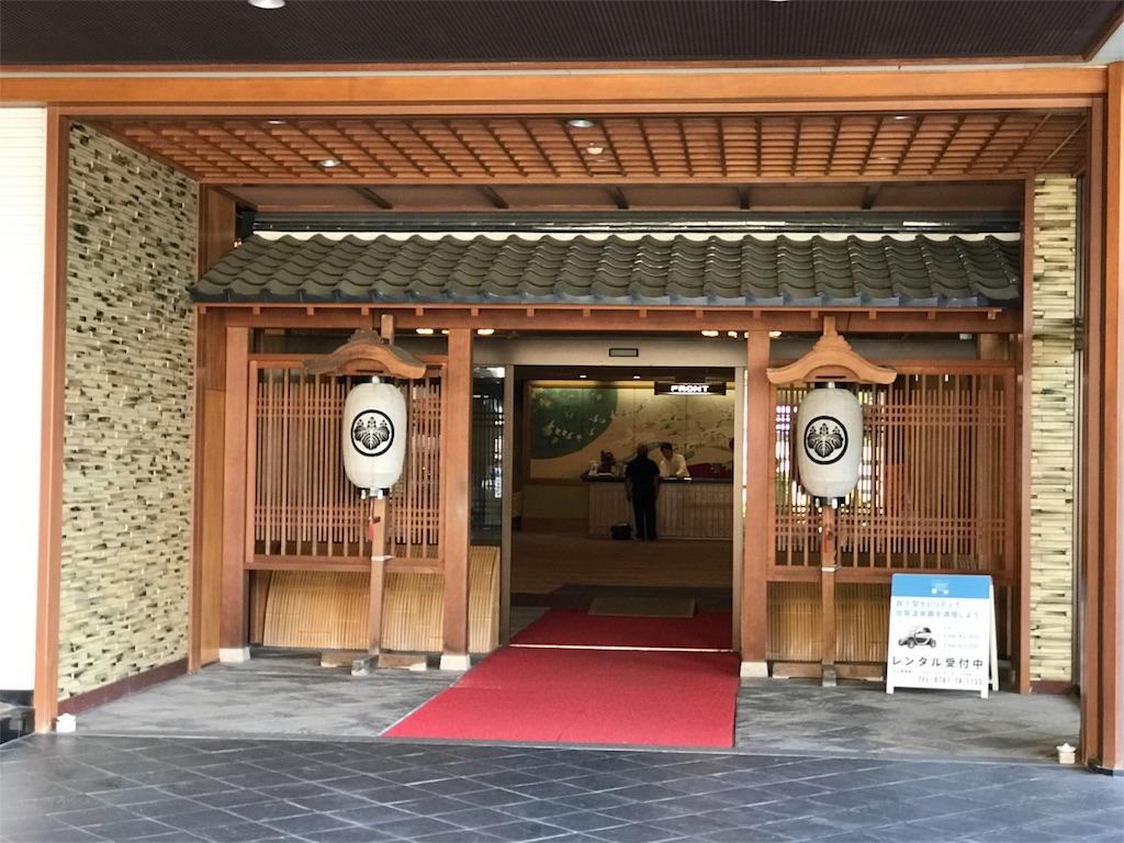 f:id:t-miura3:20161013191218j:image