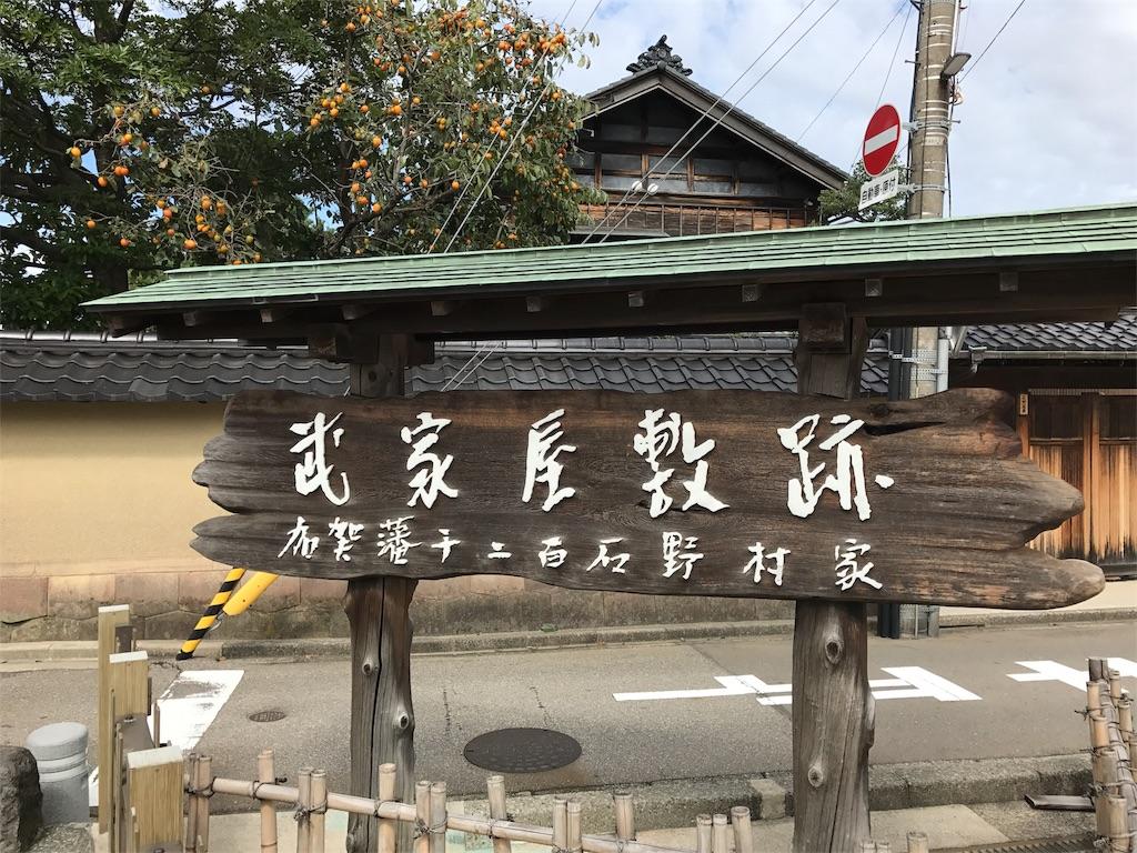 f:id:t-miura3:20161013191908j:image