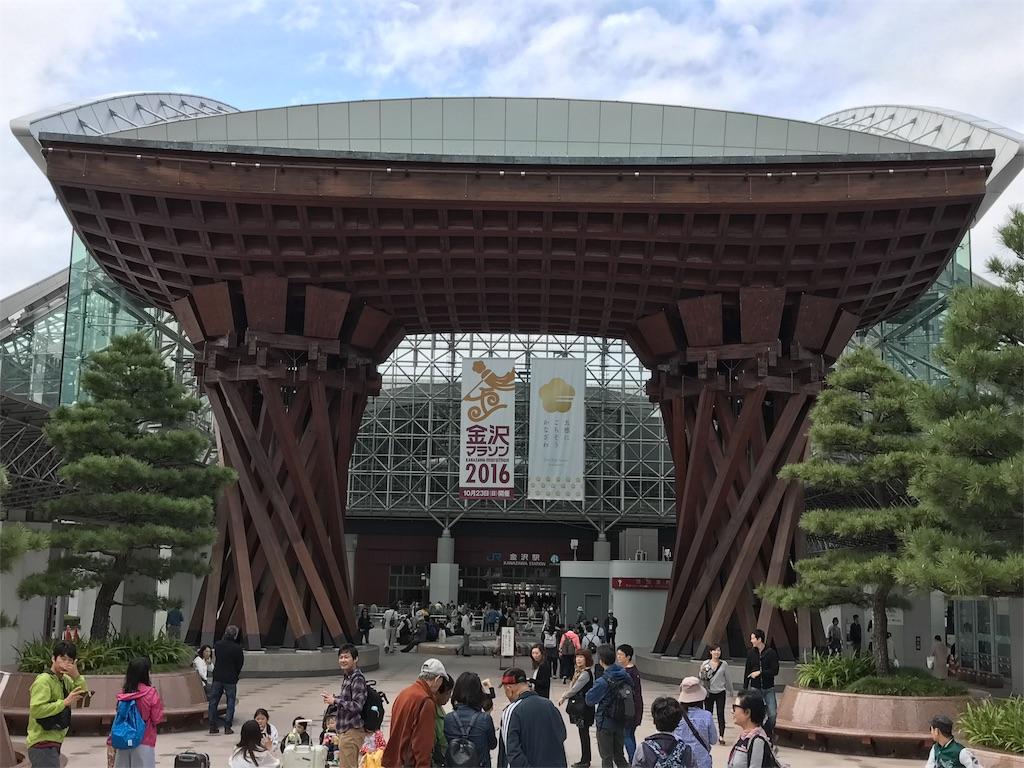 f:id:t-miura3:20161013192709j:image