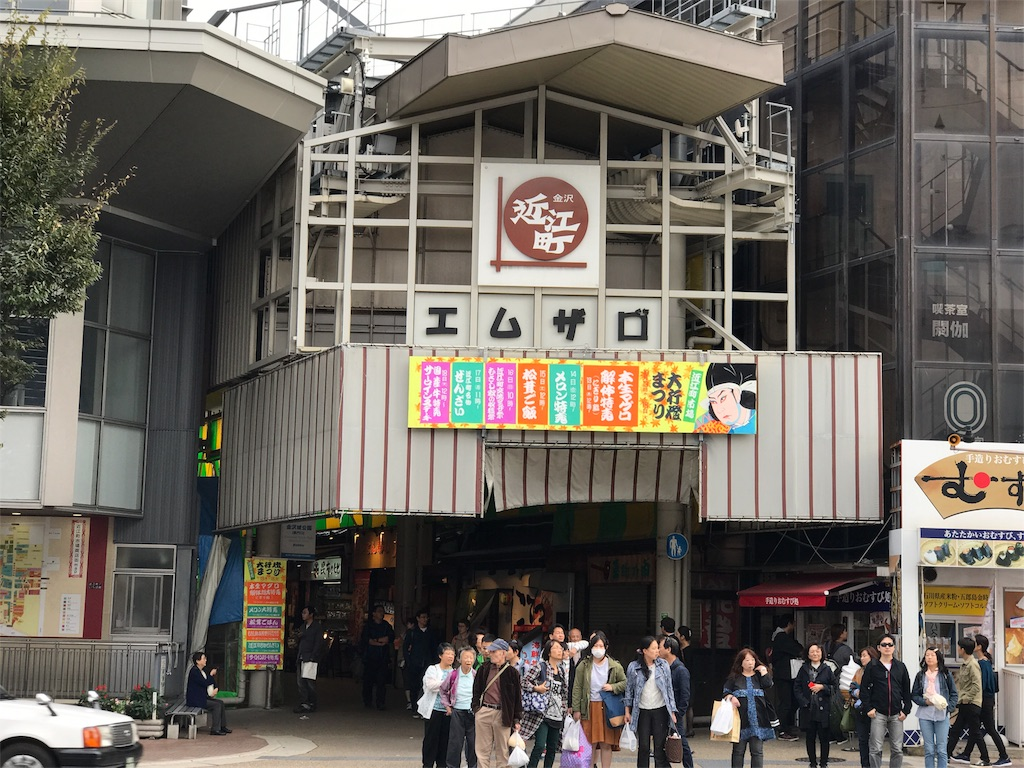 f:id:t-miura3:20161013202929j:image