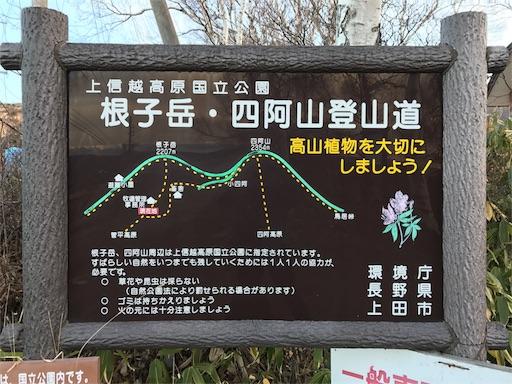 f:id:t-miura3:20161205153658j:image