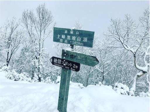 f:id:t-miura3:20170116214405j:image