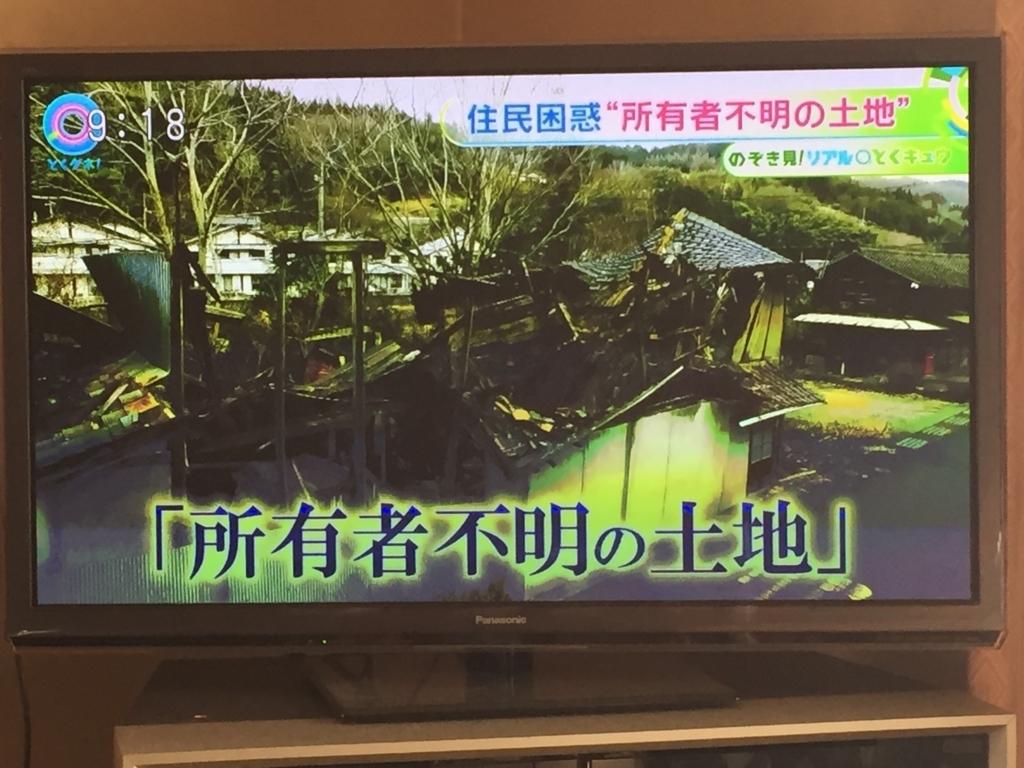 f:id:t-mizuno:20180207093854j:plain