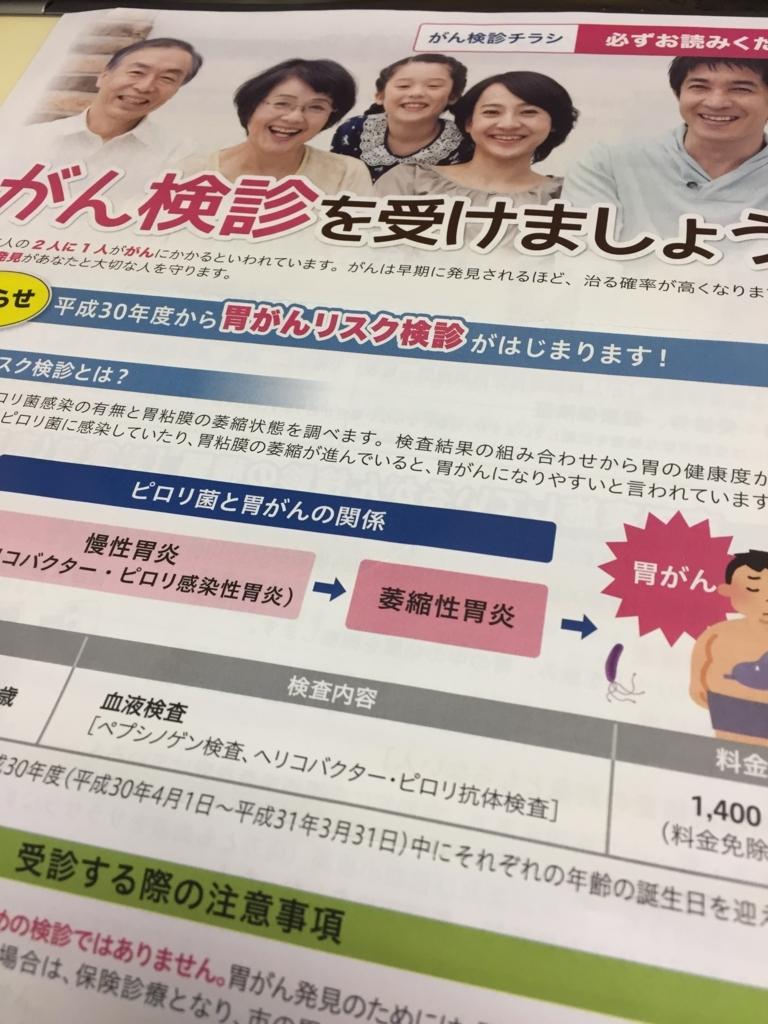 f:id:t-mizuno:20180515223458j:plain