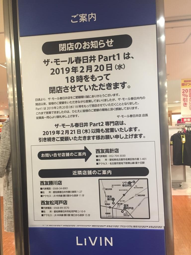 f:id:t-mizuno:20190104182017j:plain