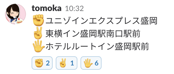 f:id:t-mokomoka:20190117230714p:plain