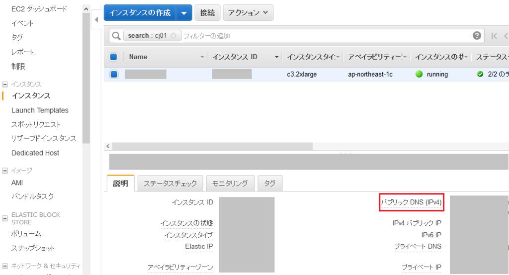 f:id:t-moritsugu:20180424191806p:plain
