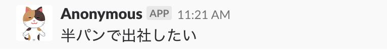 f:id:t-motoyama-lvgs:20180718152016p:plain