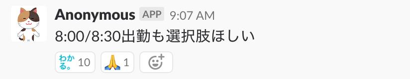 f:id:t-motoyama-lvgs:20180718152043p:plain