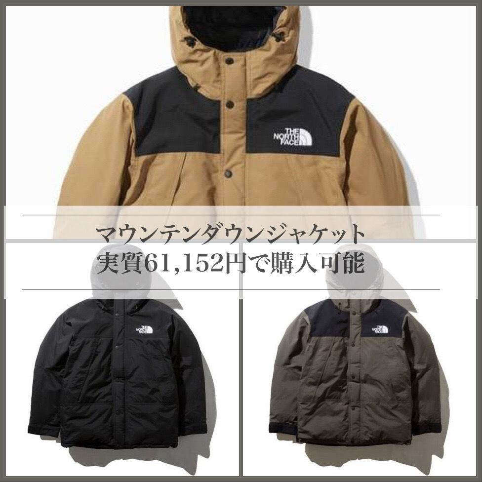 f:id:t-naito-tnf:20201125163118j:plain