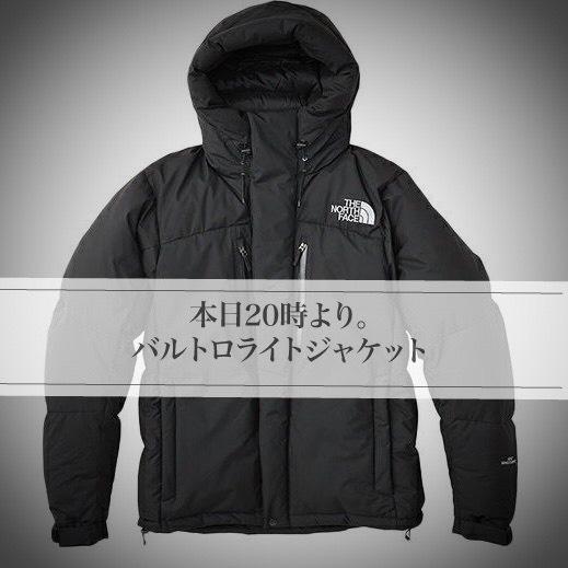 f:id:t-naito-tnf:20201126173104j:plain