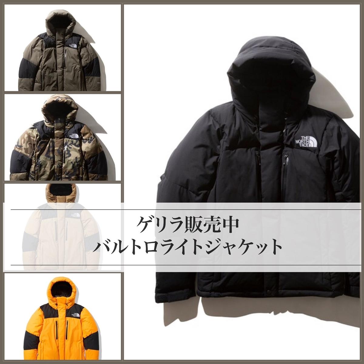f:id:t-naito-tnf:20201126205531j:plain