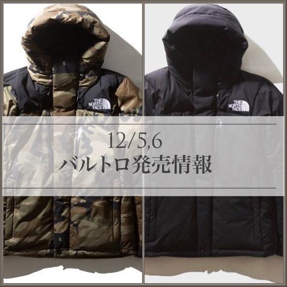 f:id:t-naito-tnf:20201204140454j:plain
