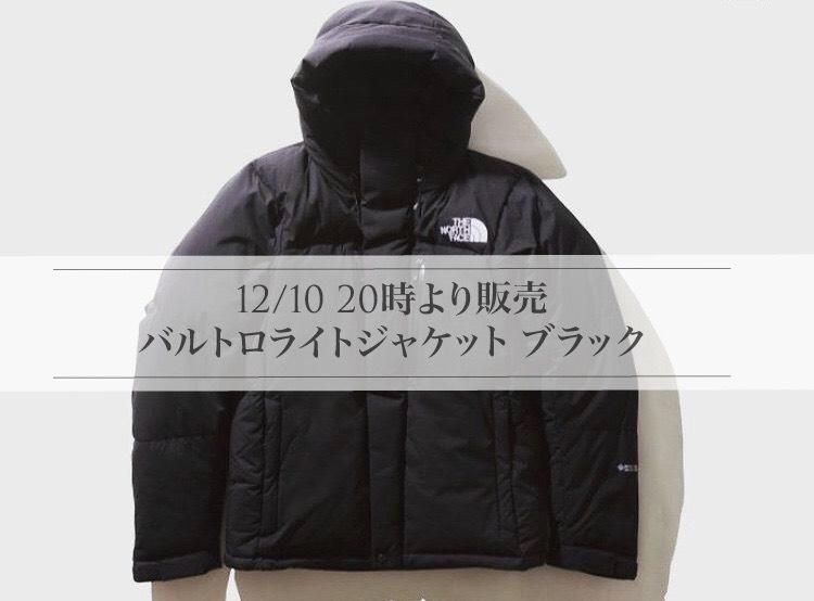 f:id:t-naito-tnf:20201209151425j:plain