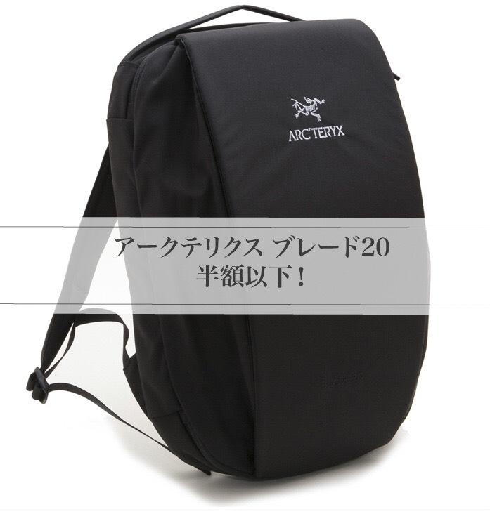 f:id:t-naito-tnf:20201210163843j:plain