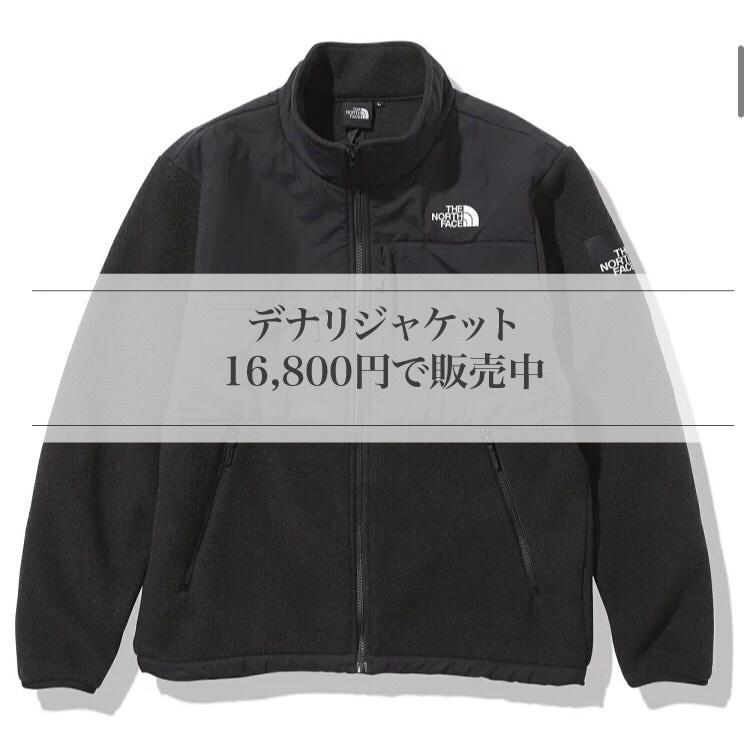 f:id:t-naito-tnf:20201211180445j:plain