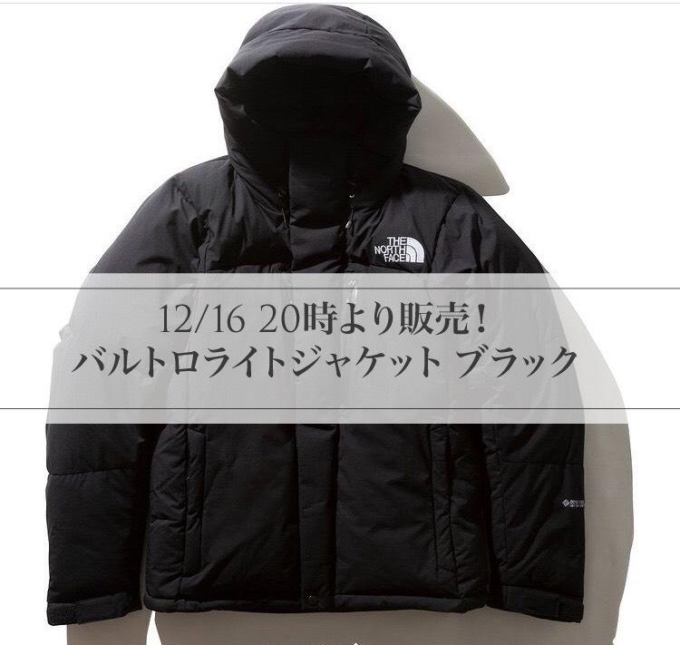 f:id:t-naito-tnf:20201214185536j:plain