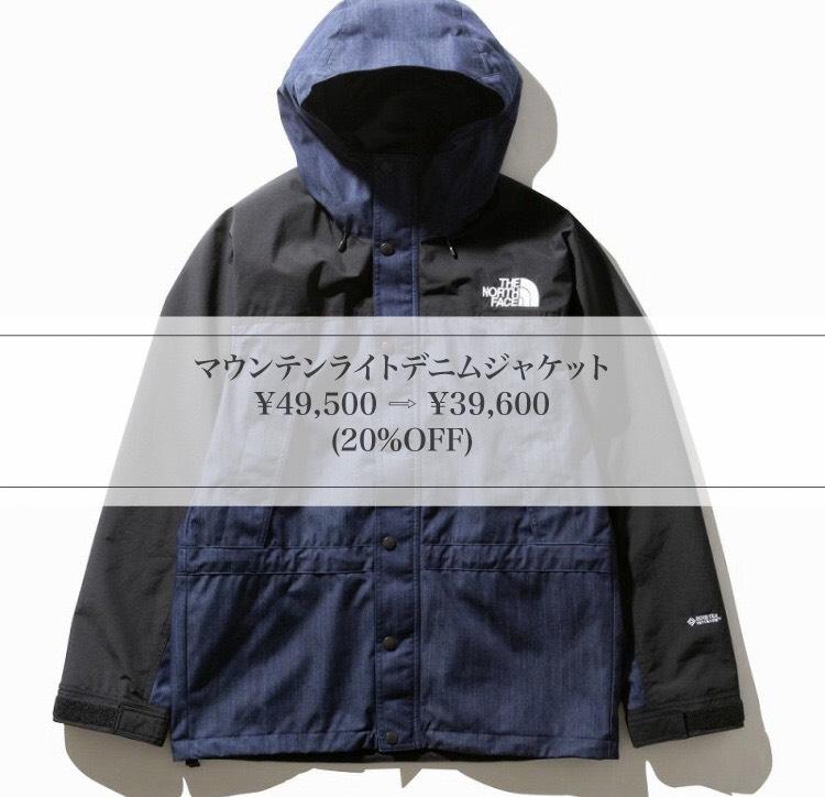 f:id:t-naito-tnf:20201216193432j:plain