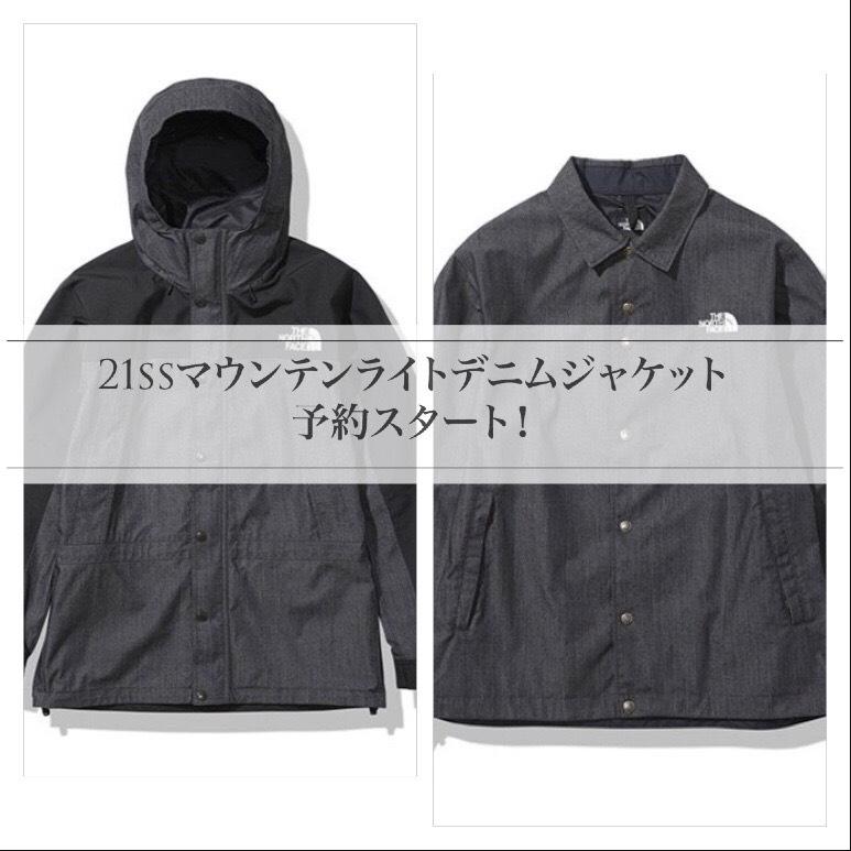 f:id:t-naito-tnf:20201228174532j:plain