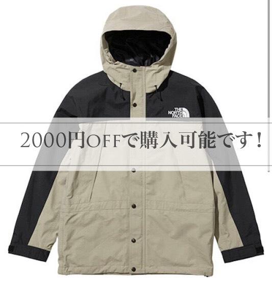 f:id:t-naito-tnf:20210129115653j:plain