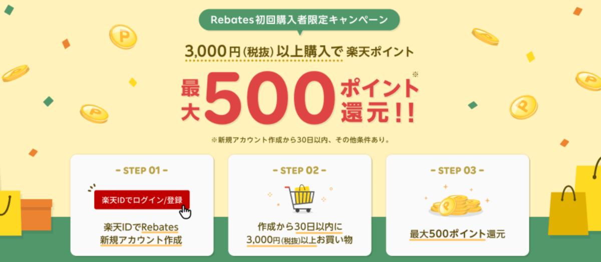 f:id:t-naito-tnf:20210405182851p:plain
