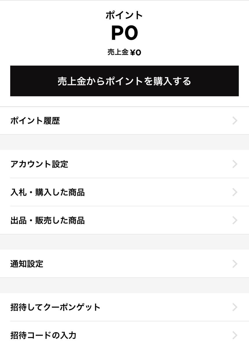 f:id:t-naito-tnf:20210405233312j:plain