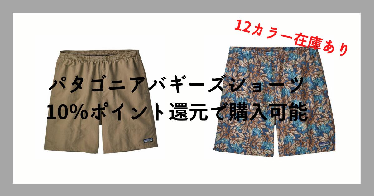 f:id:t-naito-tnf:20210406182959p:plain